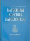 Katechizm Kościoła Katolickiego - oprawa twarda - wydanie II poprawione